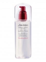 Shiseido Defend Preperation Treatment Softener Enriched 150 ml