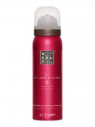 Rituals Cosmetics Ayurveda Foaming Shower Gel 50 ml